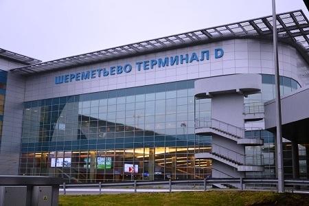 sheremetyevo_terminal_d